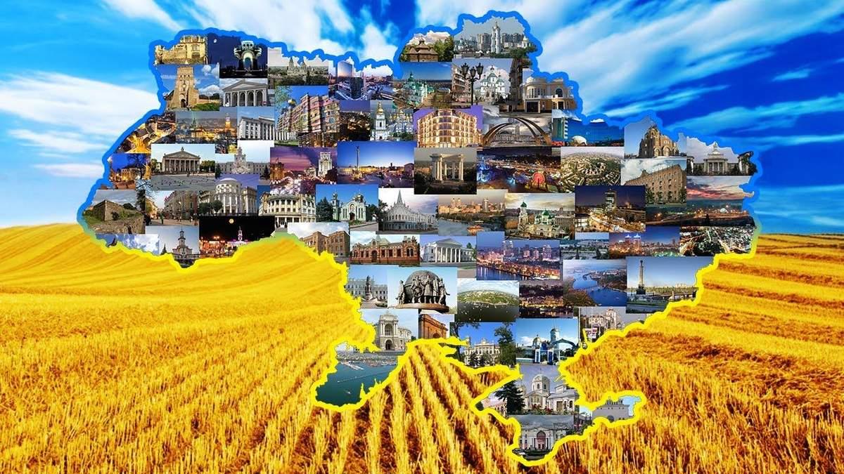 Что ждет Украину в 2018 году: прогнозы астролога