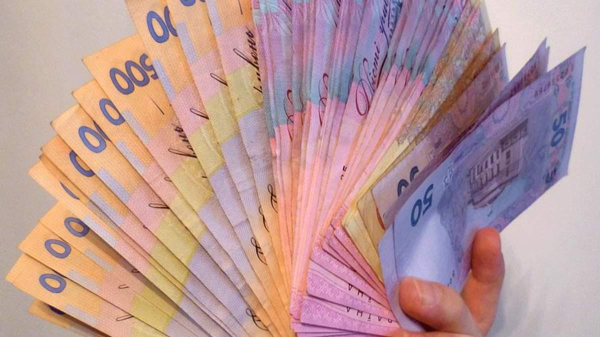 Назвали рекордний розмір середньої зарплати українця за грудень 2017 року