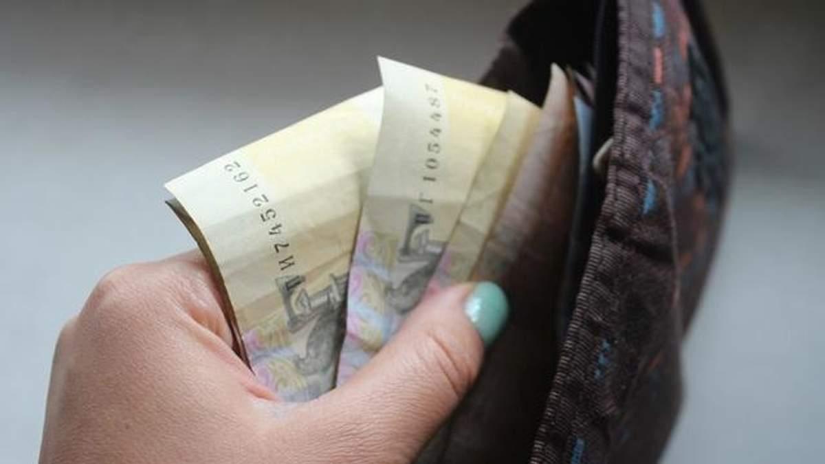 В Україні знизився рівень бідності