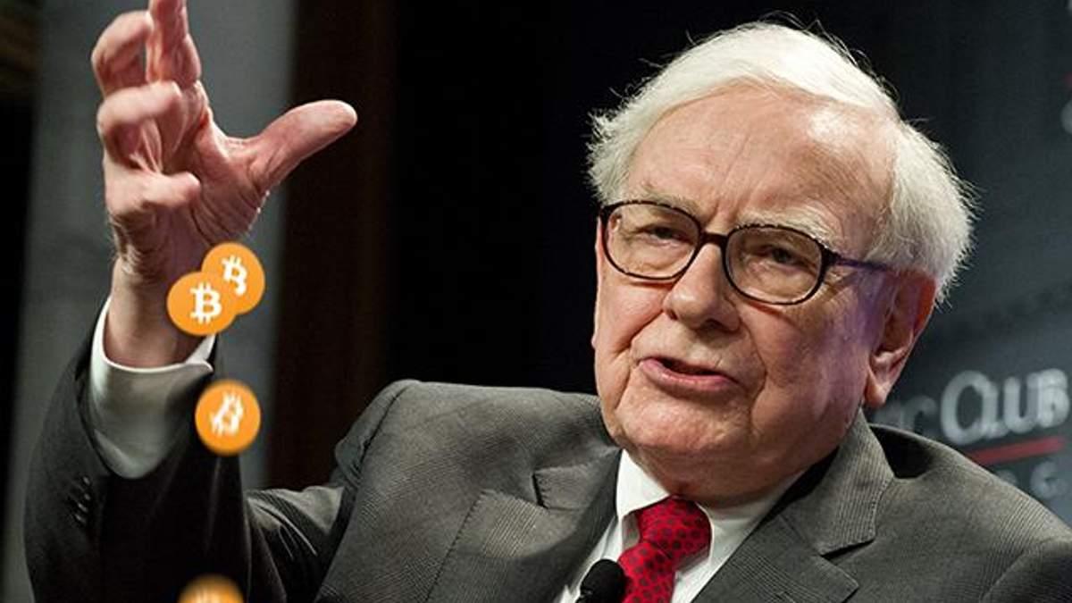 Криптовалюты ждет плохой конец, – Уоррен Баффетт
