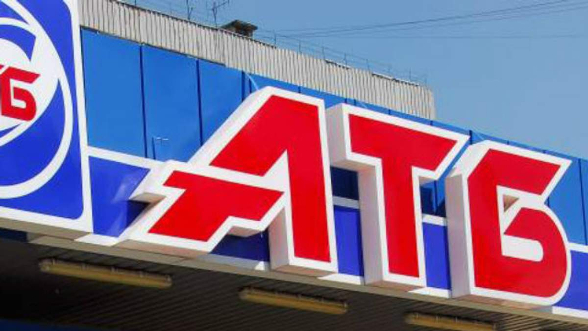 Депутатам розповіли про корупцію Буткевича і АТБ, а також співпрацю з Росією
