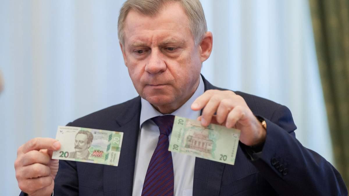 Яков Смолий подал в отставку: биография и факты о председателя НБУ