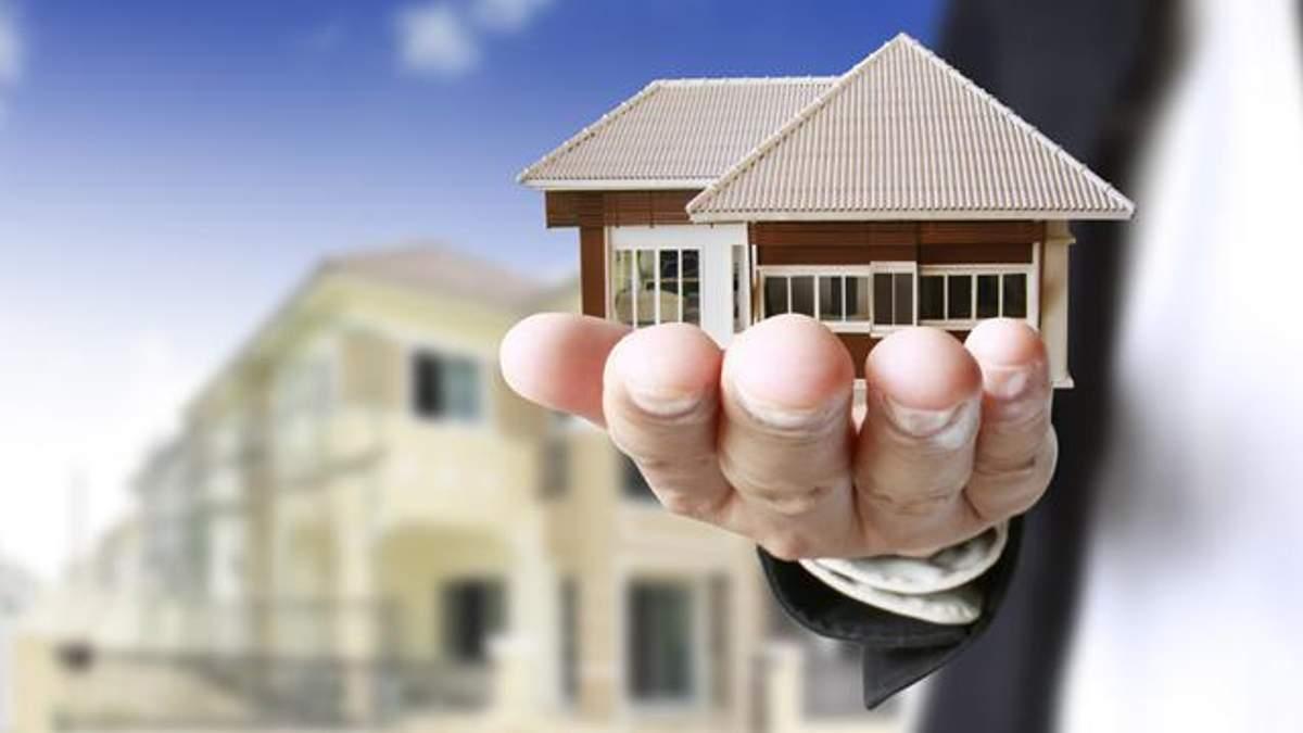 Вартість нерухомості в Україні: експерт дав прогноз на 2018 рік