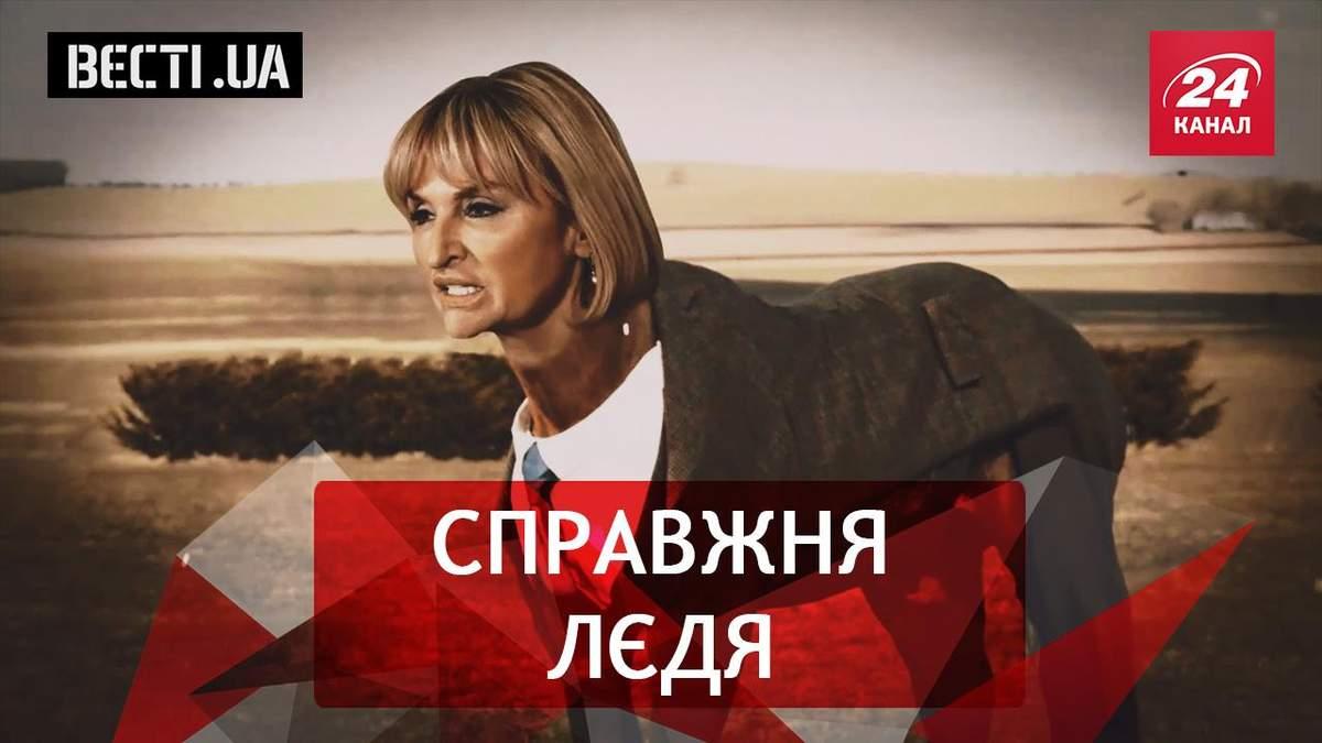 Вєсті. UA. Манери жінки ІІІ тисячоліття. Саакашвілі проти Києва