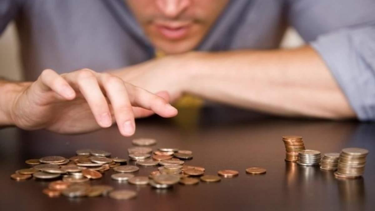 Найнижчі зарплати в Україні: названі професії, які приносять найменше заробітку