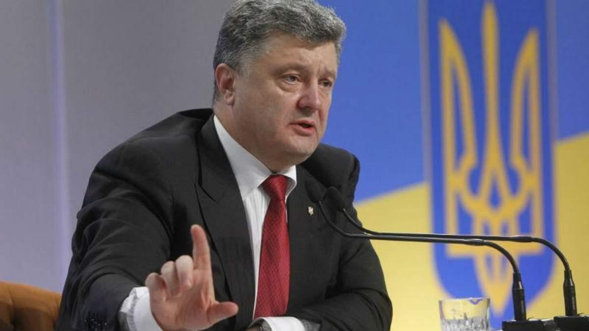 Сколько стоил визит Порошенко в Давос – СМИ узнали сумму