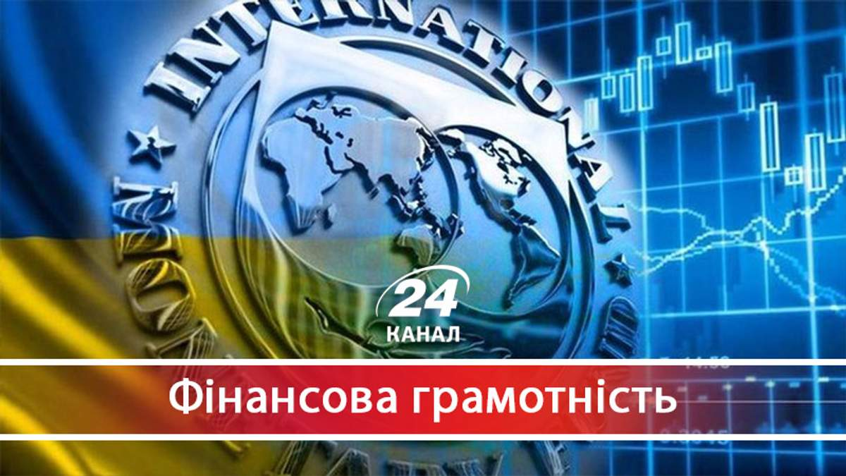 Кто и как помогает Украине избежать экономической катастрофы - 26 січня 2018 - Телеканал новин 24