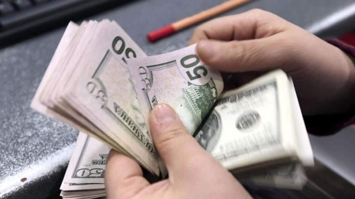Курс валют на 30 января: цена доллара и евро пошла вниз