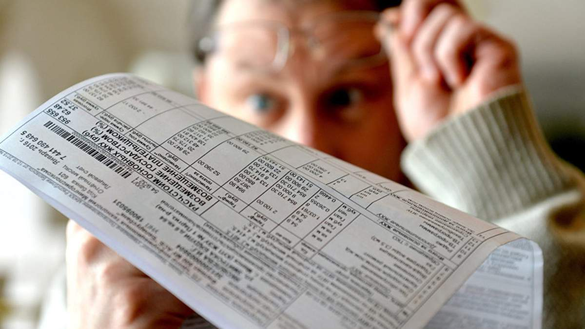 Выплаты субсидий могут остановить по всей Украине