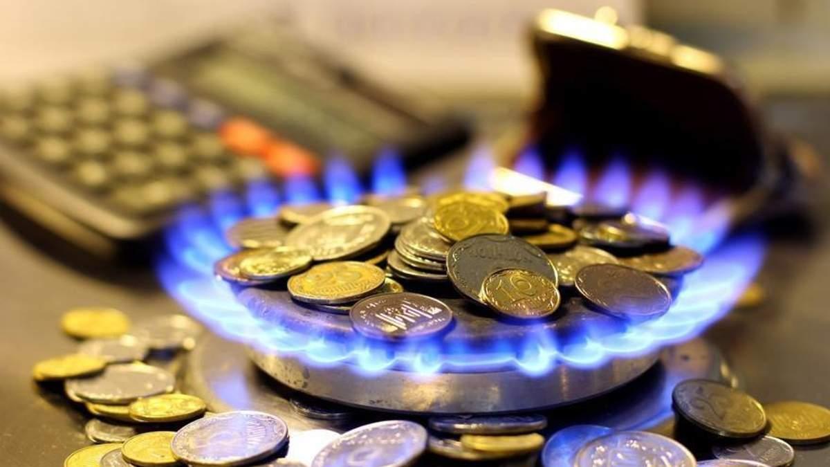 В Україні здорожчає газ, і це автоматично потягне за собою збільшення ціни на опалення