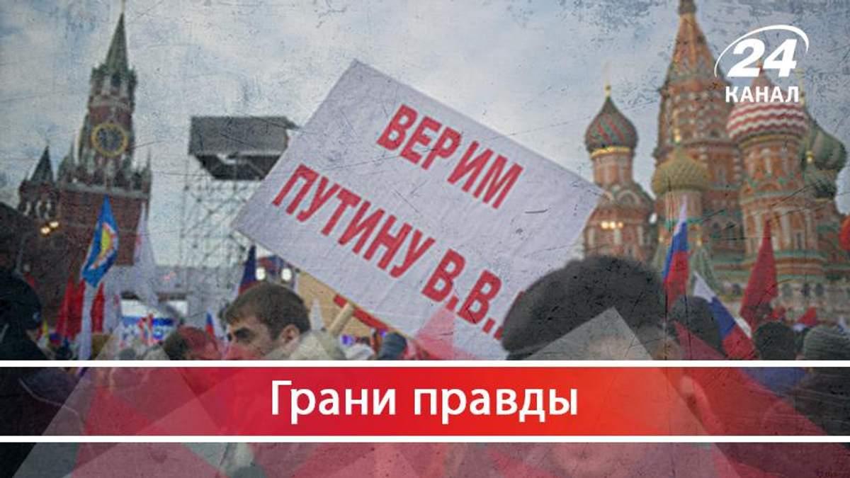 """Суеверные россияне: почему народ слепо верит в """"святость"""" Путина"""