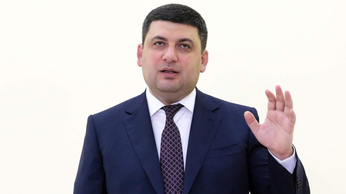 Гройсман сообщил неприятную новость о большом долге Украины