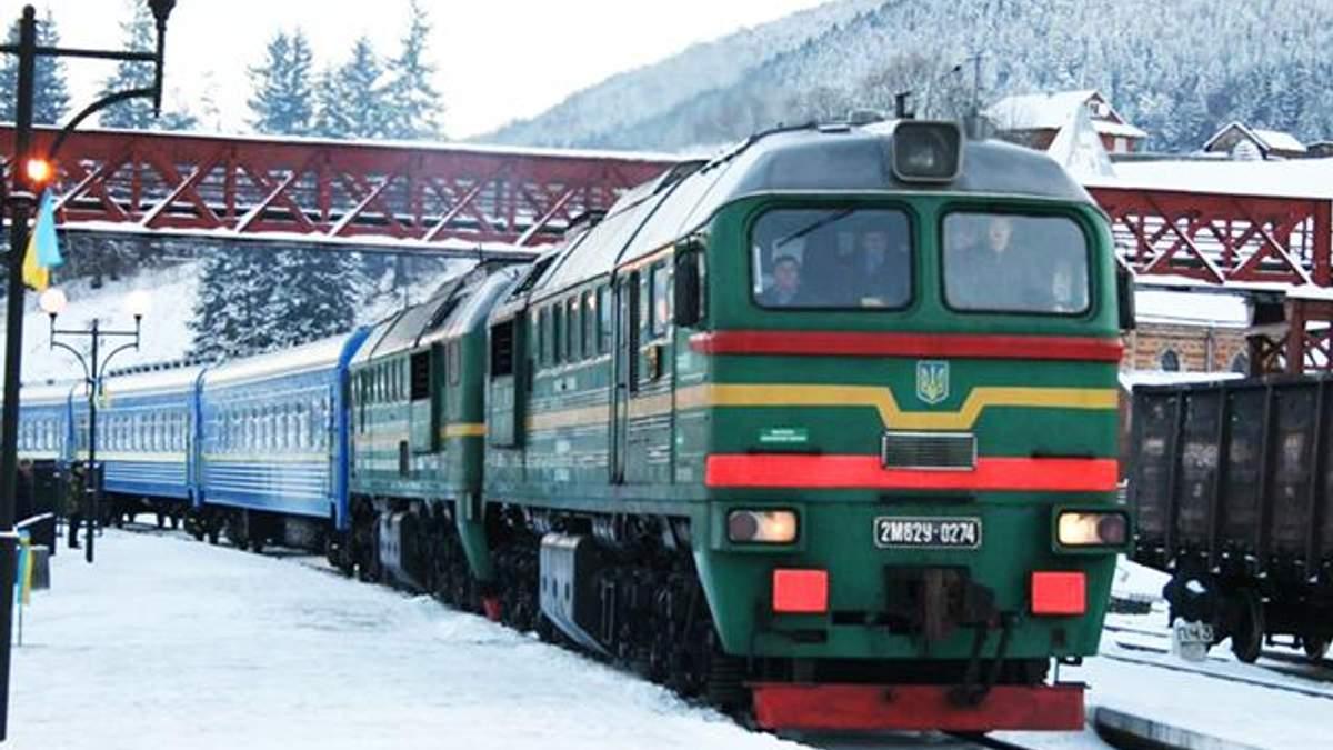 Ціни на залізничні квитки в Україні зростуть