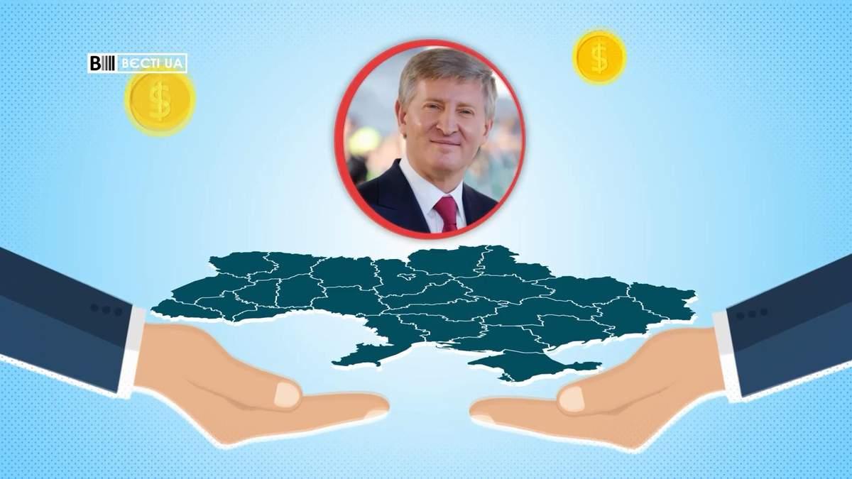 Сколько дней смог бы содержать экономику Украины Ахметов: неожиданные данные