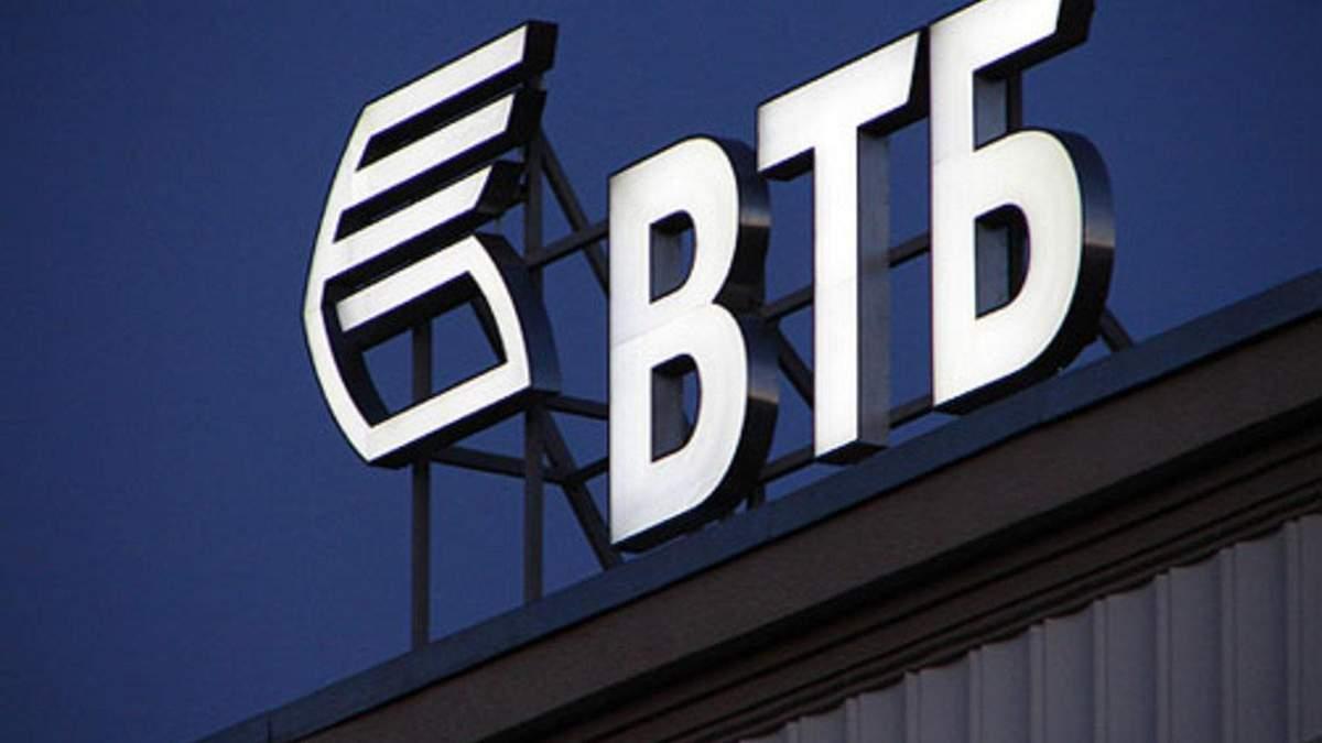 Російський банк ВТБ закриває майже всі відділення в Україні