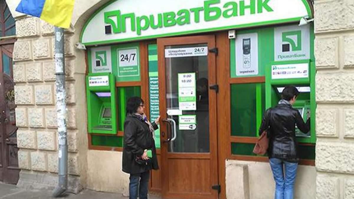 """У """"Приватбанку"""" попередили про новий вид шахрайства"""