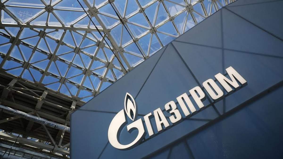 """Акції """"Газпрому"""" впали в ціні після програшу """"Нафтогазу"""""""