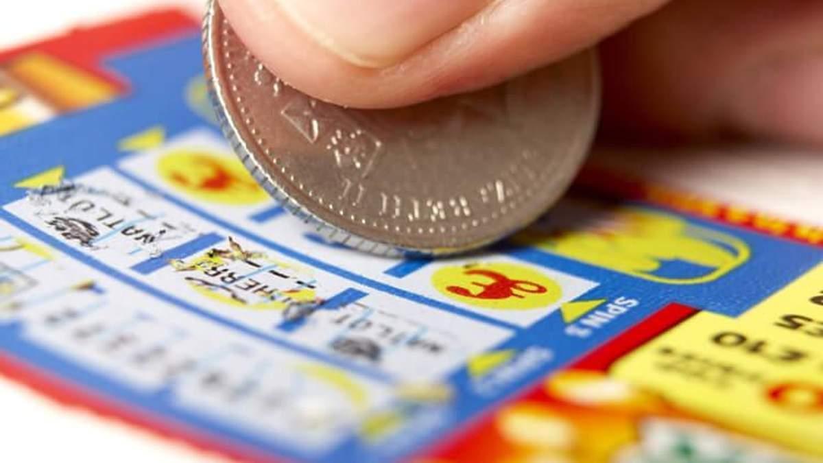 ЗМІ: Єдиний оператор лотерей – загальноприйнята європейська практика