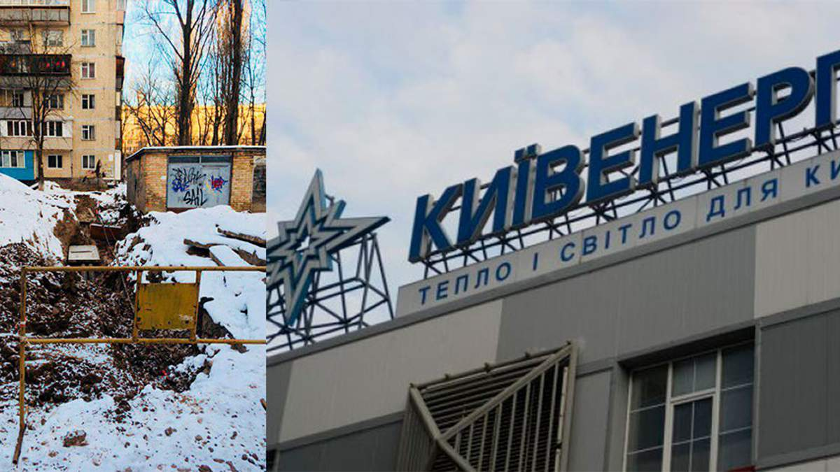 """Після """"Київенерго"""" Ахметова місту дісталися тепломережі в критичному стані"""
