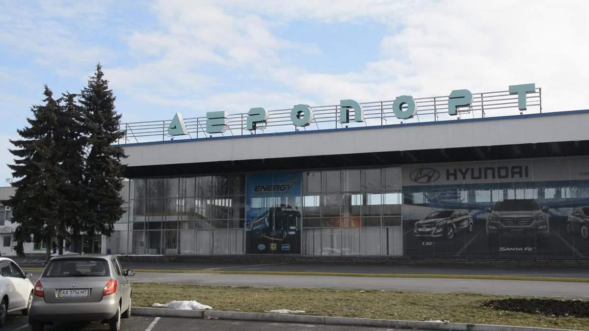 Центральна влада і Дніпро об'єднають зусилля для реконструкції аеропорту, – ЗМІ