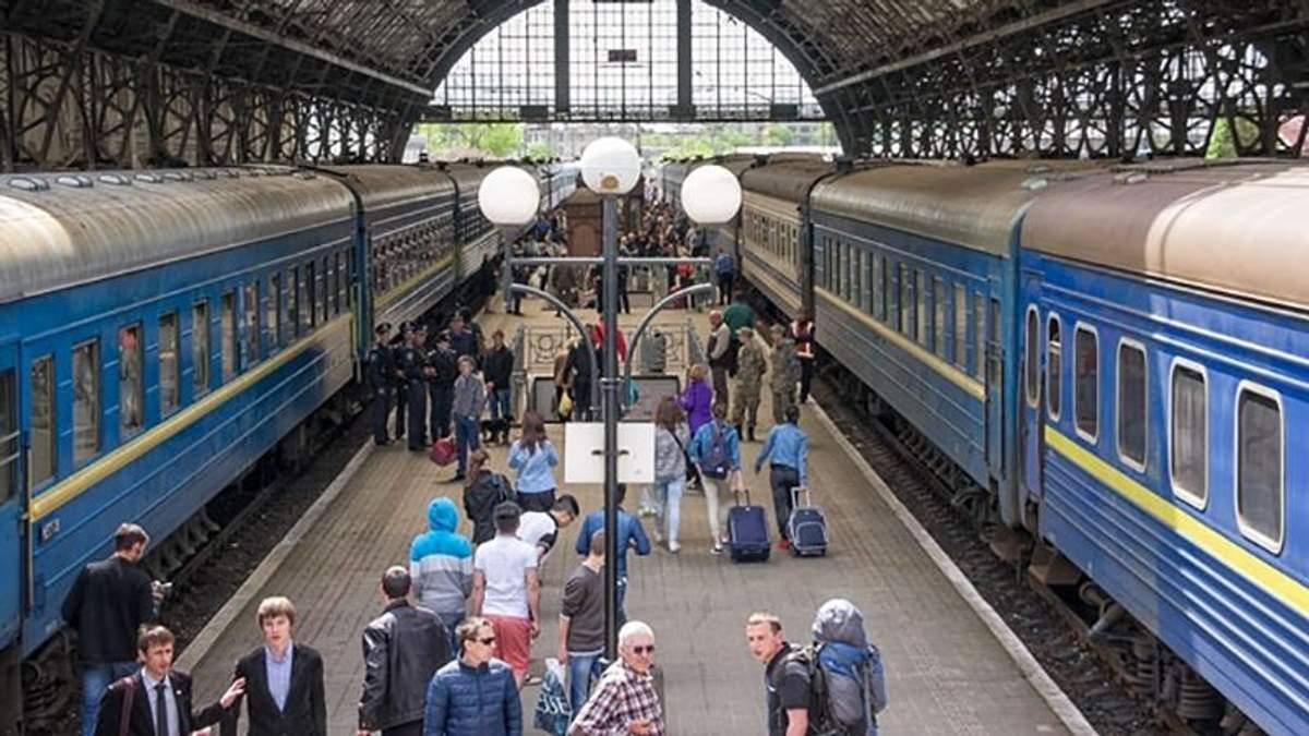 """В """"Укрзалізниці"""" показали, як зростуть ціни на квитки в поїздах"""