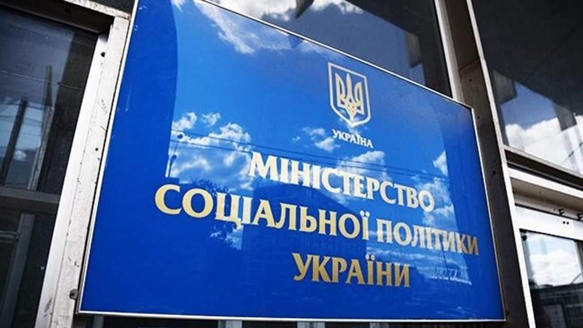 Рівень бідності серед працюючих українців різко знизився, – Мінсоцполітики