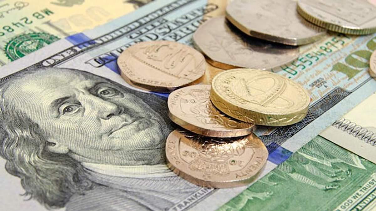 Курс валют НБУ на 10-04-2018: курс доллара, курс евро
