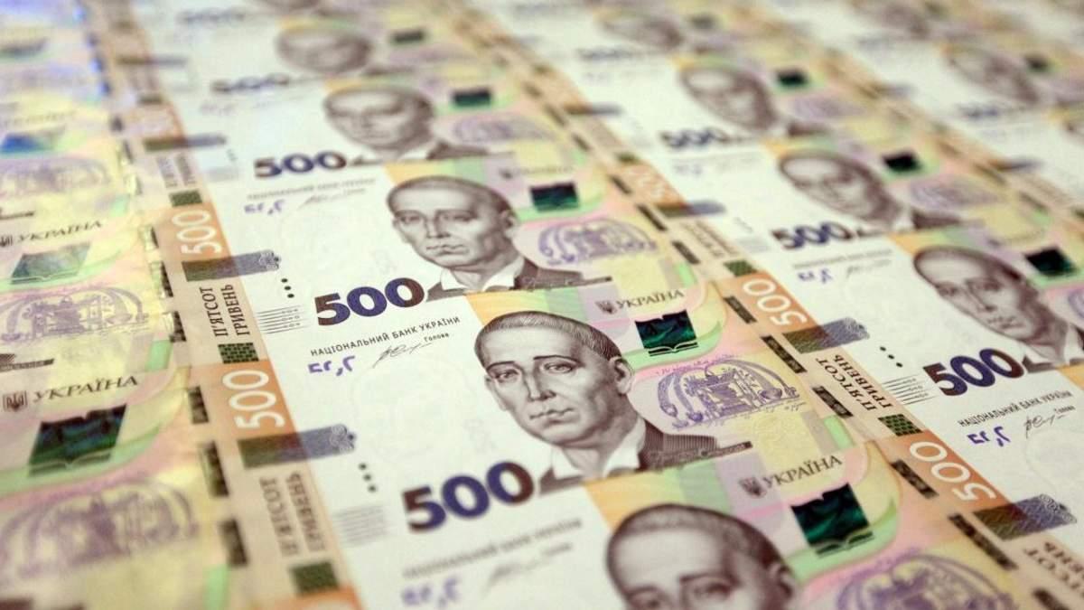 В уряді спрогнозували мінімальну та середню зарплату в Україні до 2021 року: суми