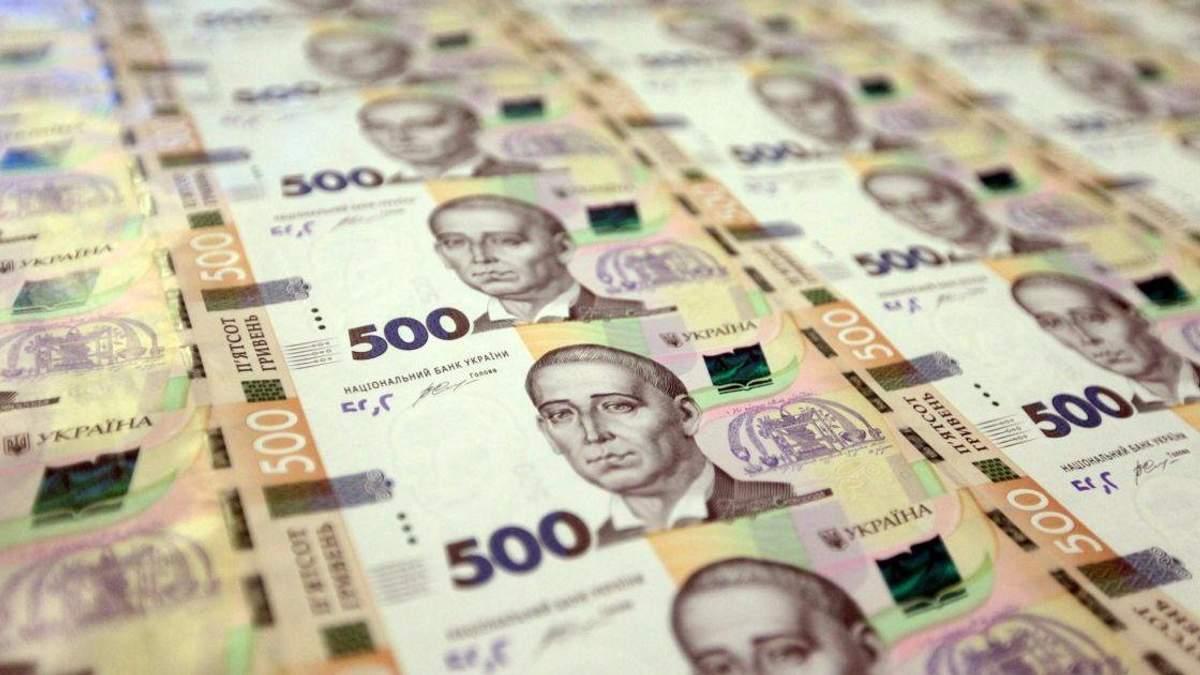 В Правительстве спрогнозировали минимальную и среднюю зарплату в Украине до 2021 года: суммы