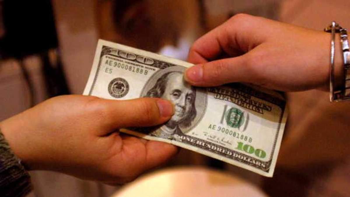 Доллар по 30: в Минэкономики сделали неутешительный прогноз