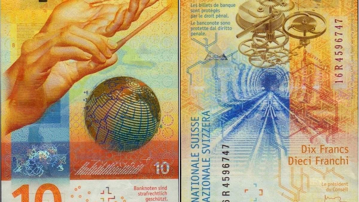 Обрали найкрасивішу в світі банкноту 2017 року