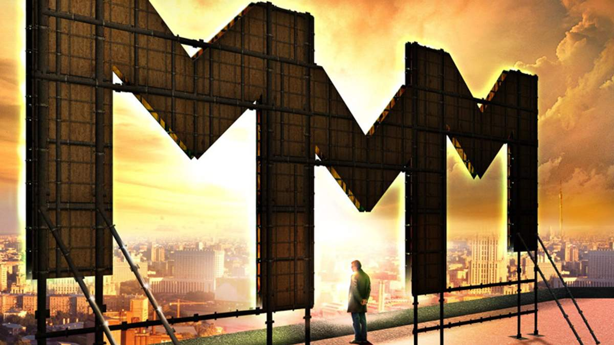 В МММ сделали заявление о дальнейшей судьбе проекта после смерти Мавроди