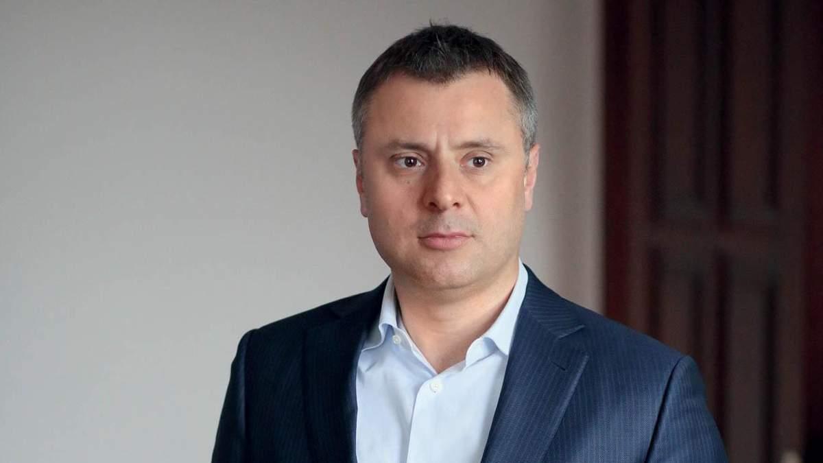 """В """"Нафтогазе"""" сообщили, что ждет """"Газпром"""" из-за нежелания платить"""