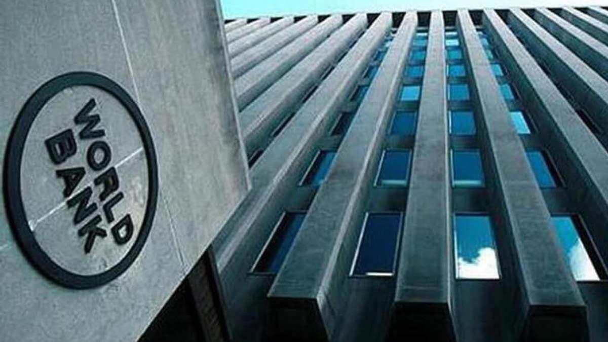 У Світовому банку назвали умови зростання української економіки