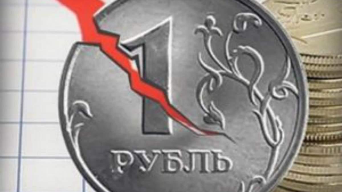 Яка реакція росіян на падіння курсу рубля