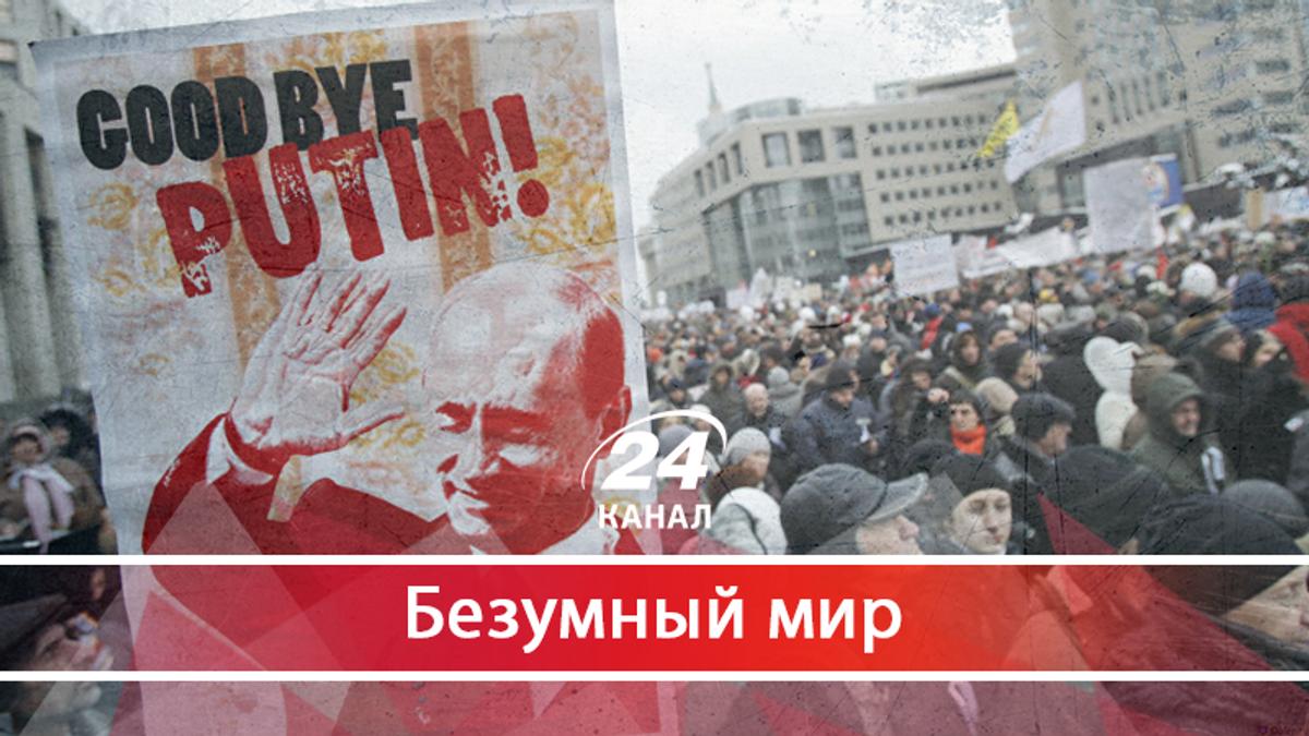 Бунт против Путина: как долго будут терпеть российские олигархи  - 12 апреля 2018 - Телеканал новостей 24