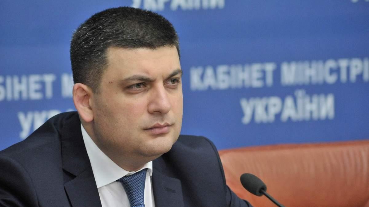 Прекращения трудовой миграции из Украины - решение Кабмина