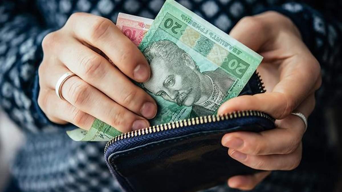 Зростання мінімальної зарплати: в НБУ спрогнозували рівень інфляції