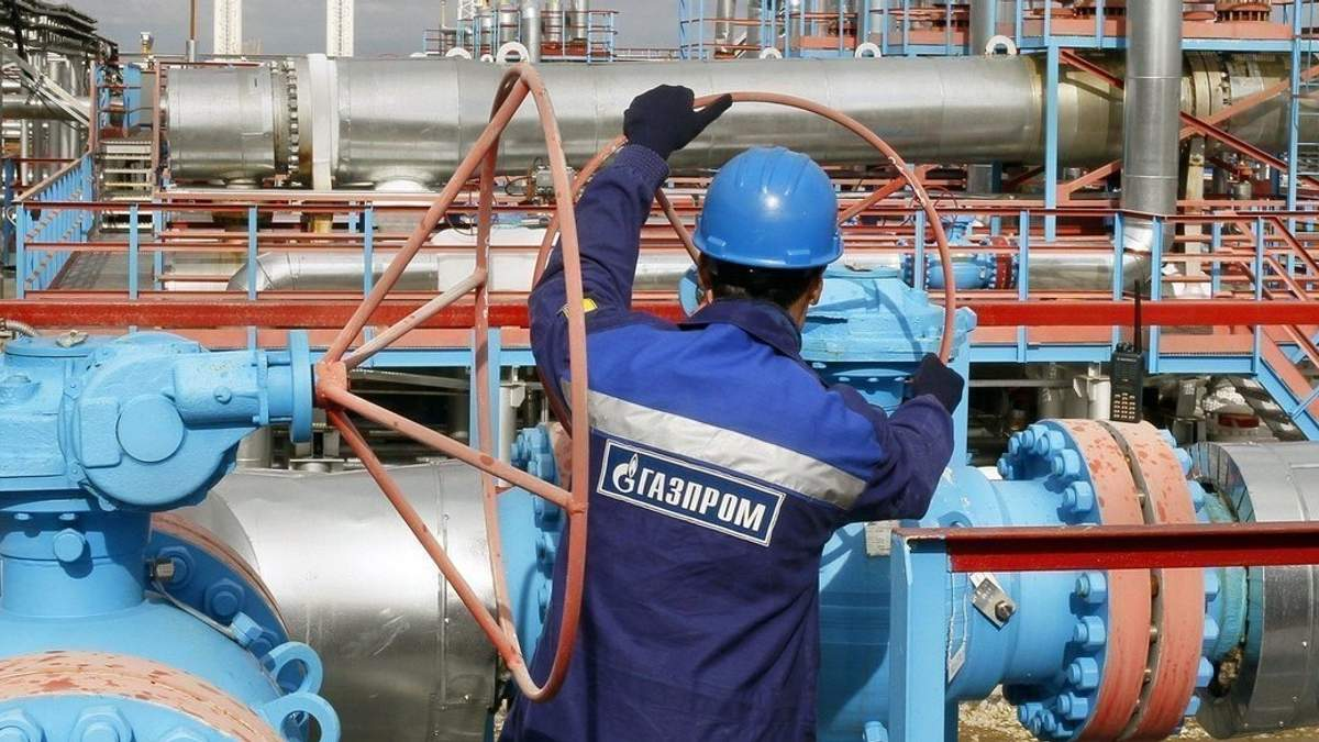 """Мін'юст розпочне конфіскувати майно боржників """"Газпрому"""" у рахунок боргу"""