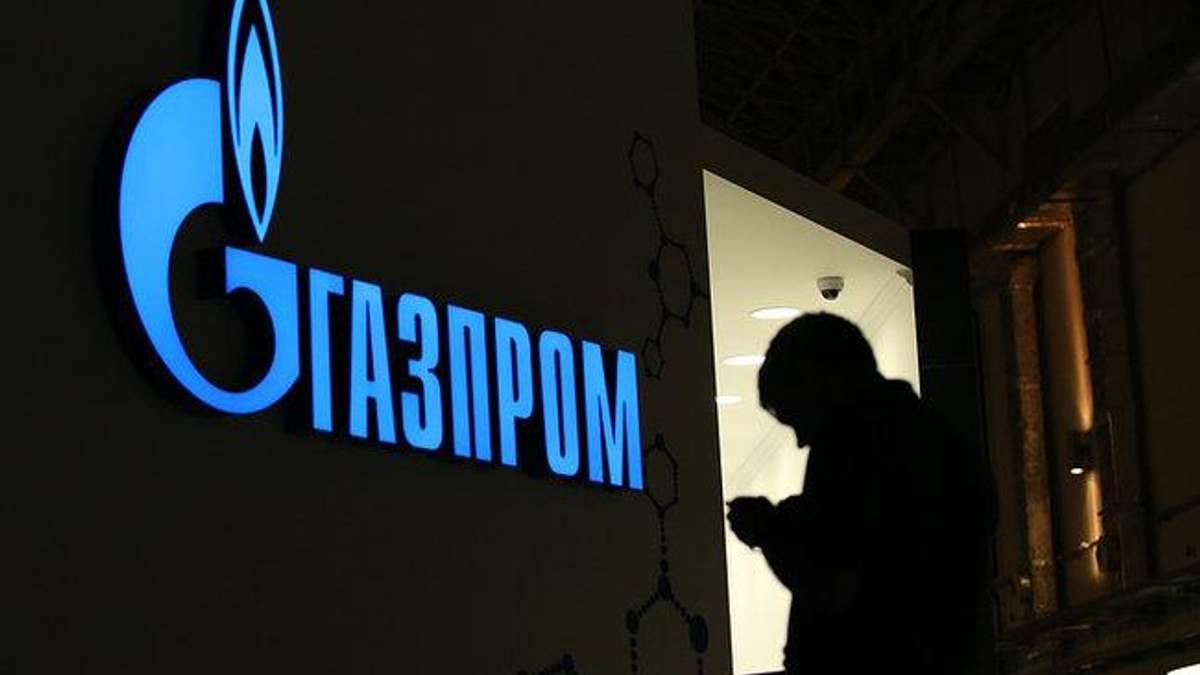 """Минюст начнет конфисковывать имущество должников """"Газпрома"""" в счет долга"""