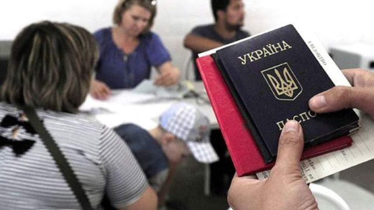 Німеччина виділить Україні гроші на житло для переселенців