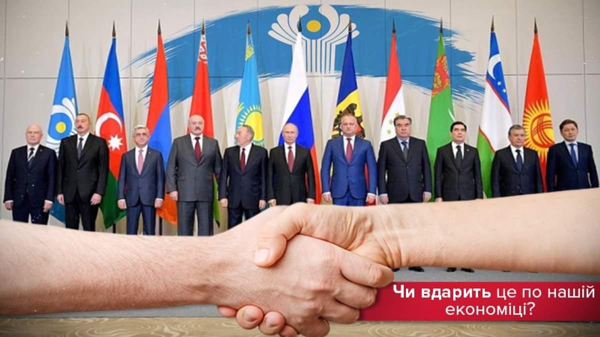 К чему приведет выход Украины из СНГ: прогнозы экспертов