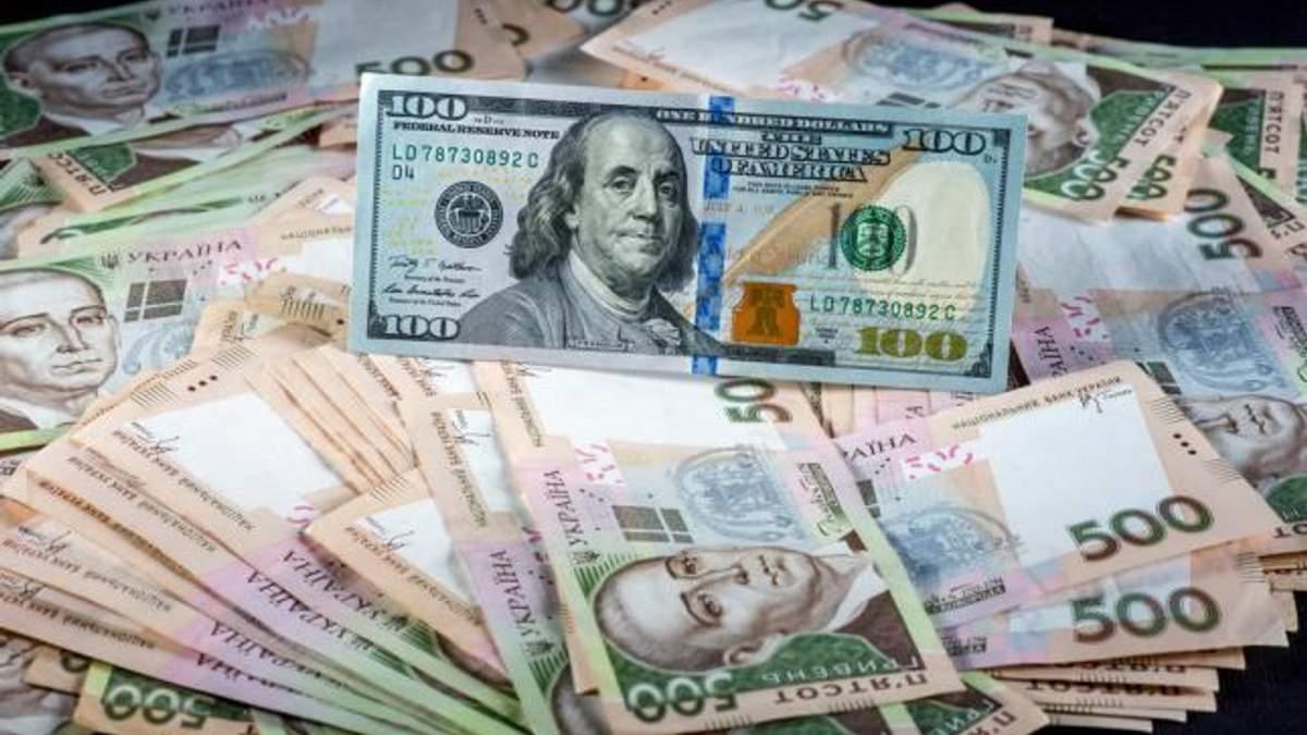 Курс валют НБУ на сьогодні 23-04-2018: курс долара, курс євро