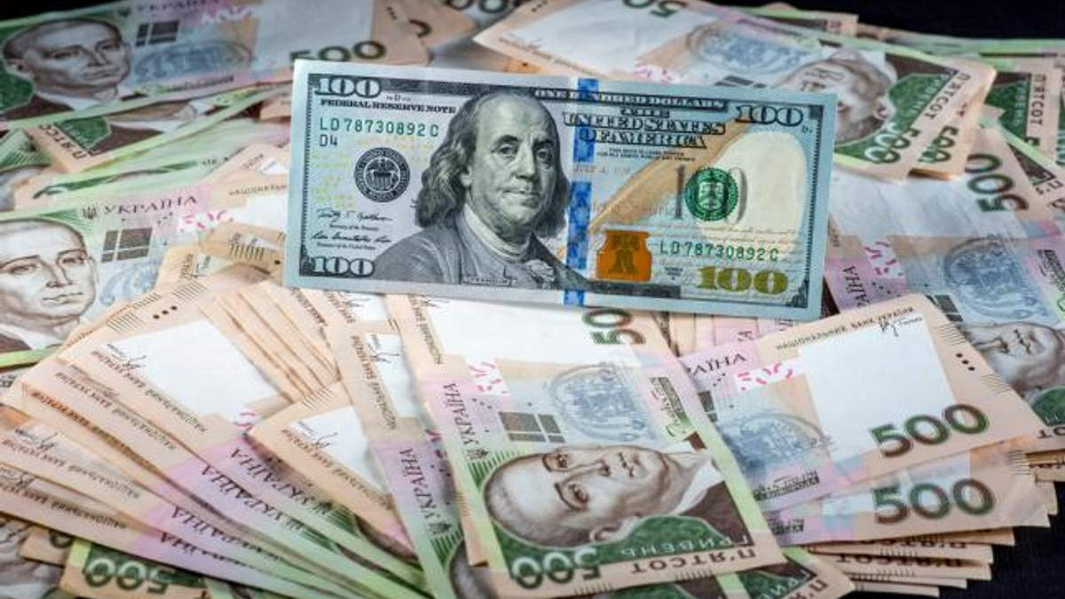 Курс валют НБУ на 23-04-2018: курс доллара, курс евро