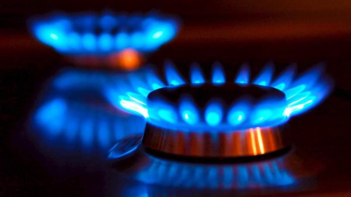 """""""Нафтогаз"""" збільшив ціну на газ з 1 травня на понад 5% для низки споживачів"""