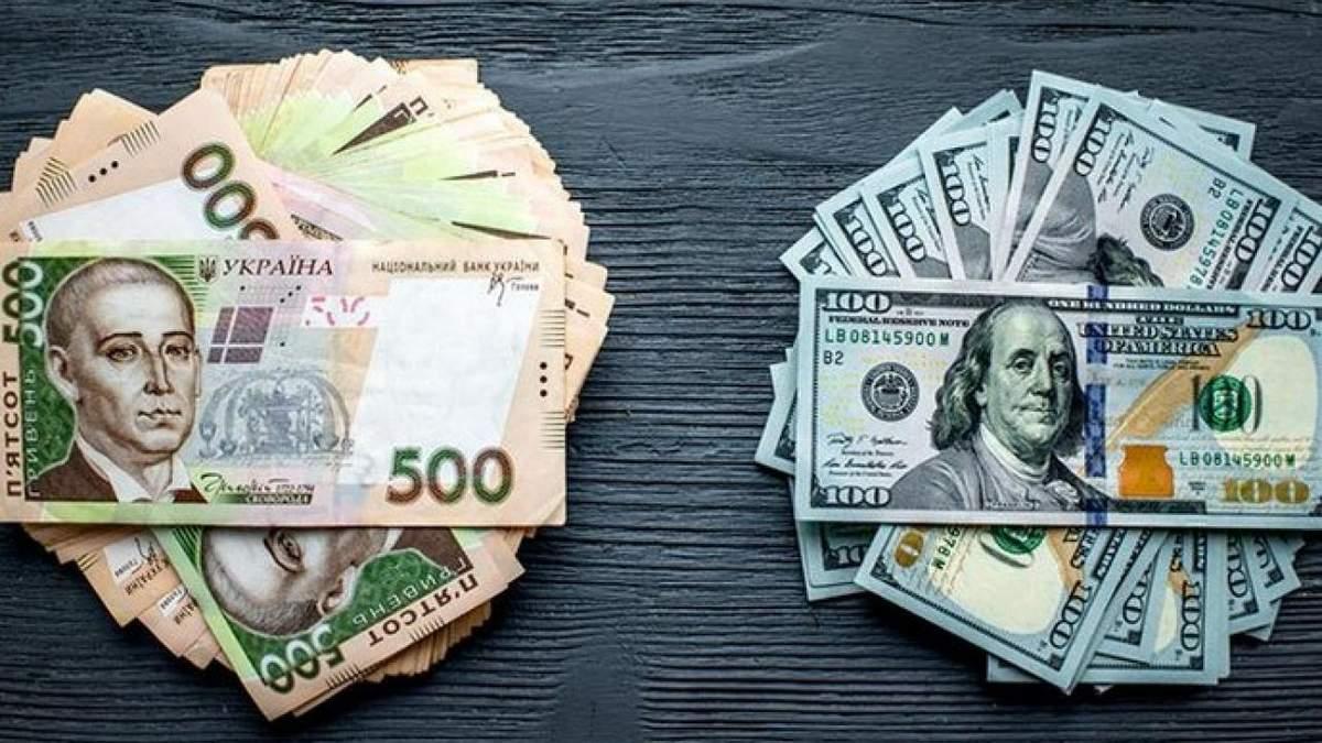 Как на курс гривны влияют деньги украинских заробитчан: финансовый эксперт дал объяснение