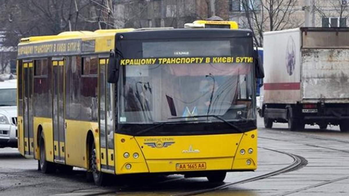 У Києві подорожчає проїзд до 8 гривень - новини Києва