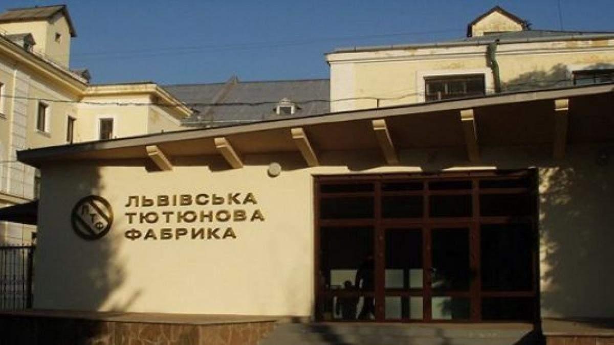 П'ять перевірок податківців не виявили порушень на Львівській тютюновій фабриці, – Козловський