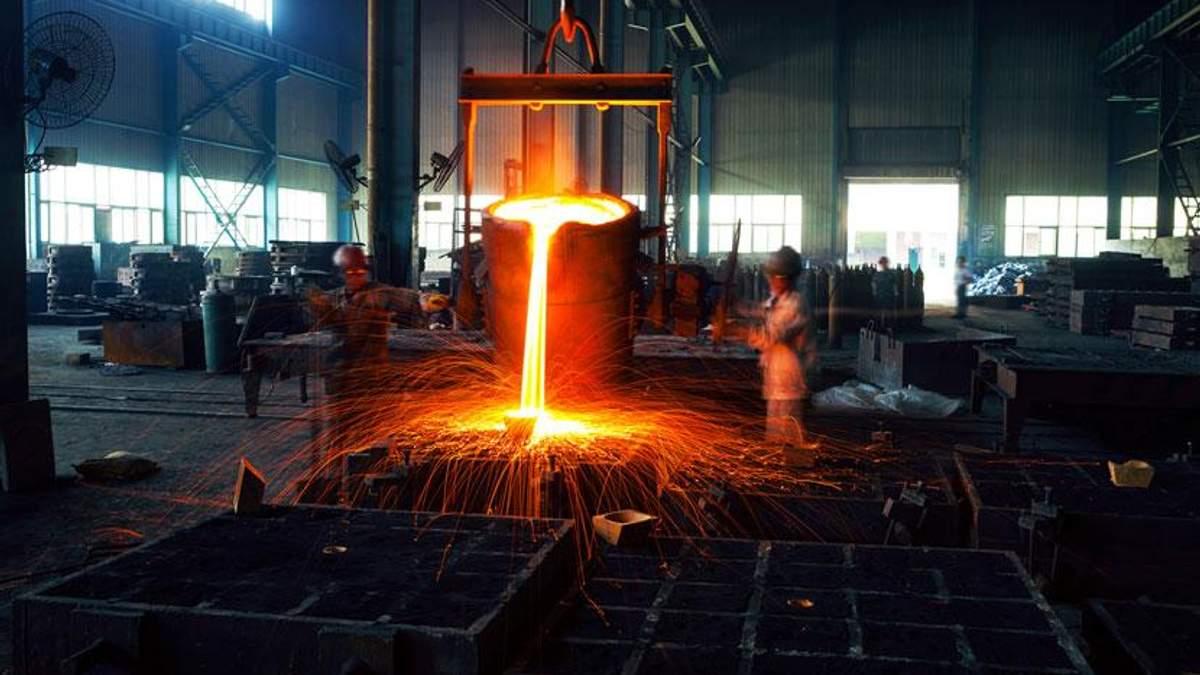 Украина получила возможность проводить металлургические конференции мирового уровня