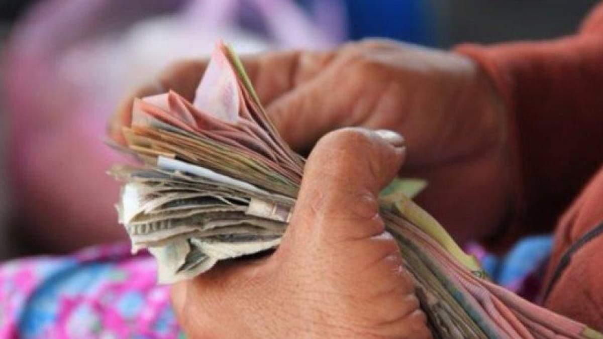 У Раді хочуть змусити українців обов'язково відкладати собі гроші на пенсію: скільки та коли